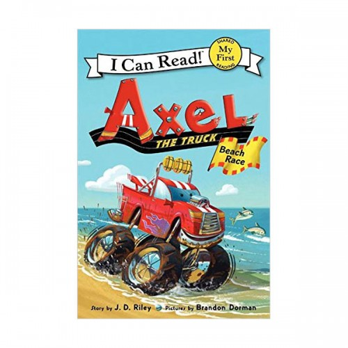RL 1.0 : My First I Can Read : Axel the Truck : Beach Race (Paperback)