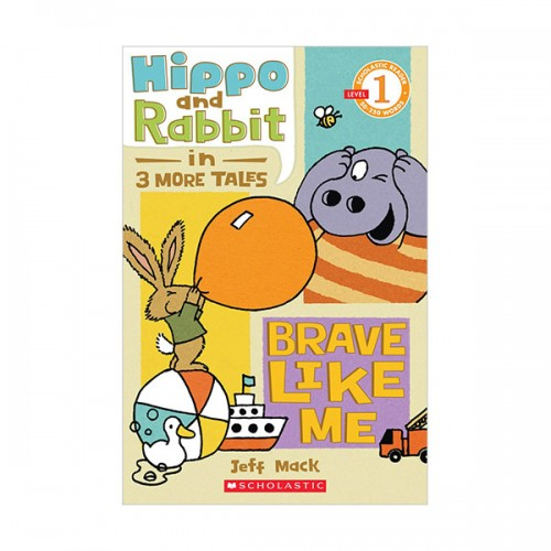 RL 1.0 : Scholastic Reader Level 1 : Hippo & Rabbit in Brave Like Me : 3 More Tales (Paperback)