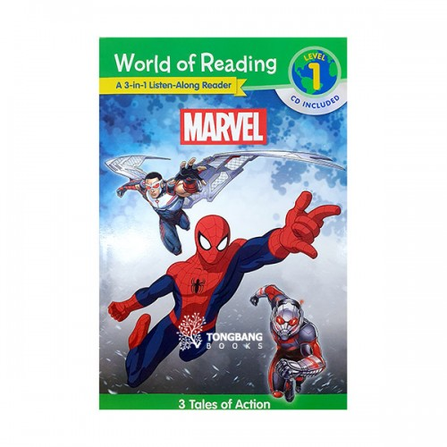 World of Reading 1 : 3-in-1 Listen-Along Reader : Marvel : 3 Tales of Action (Book & CD)