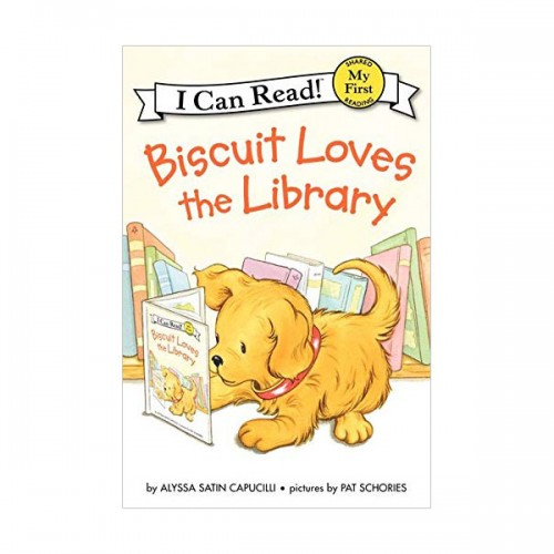 RL 1.1 : My First I Can Read : Biscuit Loves the Library (Paperback)