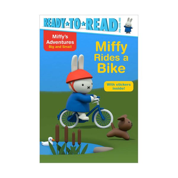 RL 1.1 : Ready To Read Pre : Miffy Rides a Bike (Paperback)
