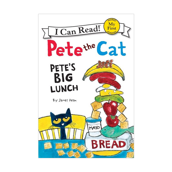 RL 1.2 : My First I Can Read Book : Pete the Cat: Pete's Big Lunch (Paperback)