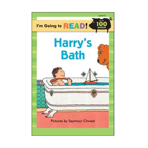 RL 1.3 : I'm Going to Read Level 2: Harry's Bath (Paperback)