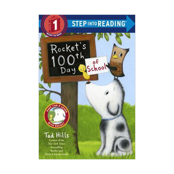 RL 1.4 : Step into Reading 1 : Rocket's 100th Day of School (Paperback)