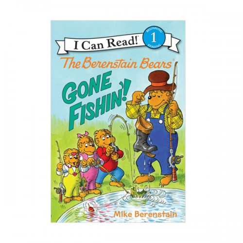 RL 1.6 : I Can Read Level 1 : The Berenstain Bears, Gone Fishin'! (Paperback)