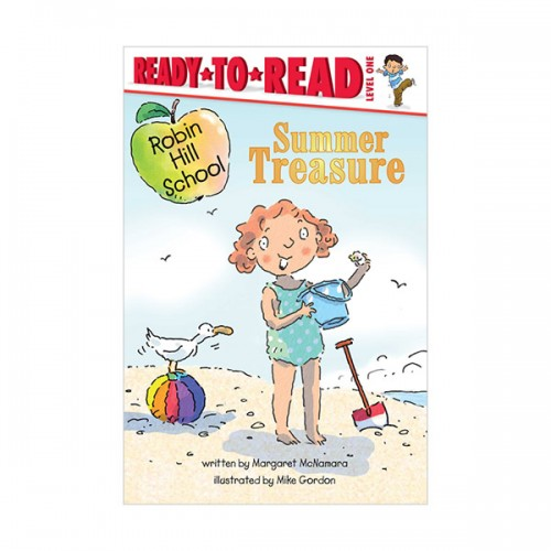Ready To Read Level 1 : Robin Hill School : Summer Treasure (Paperback)