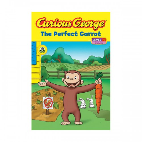RL 1.8 : Curious George Early Reader Level 1 : The Perfect Carrot (Paperback)