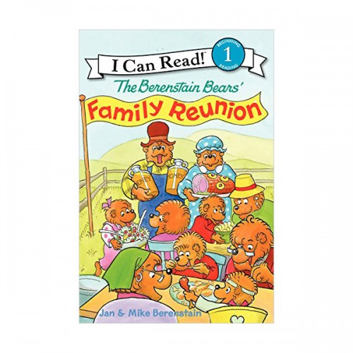 RL 1.8 : I Can Read Book Level 1 : The Berenstain Bears' Family Reunion (Paperback)