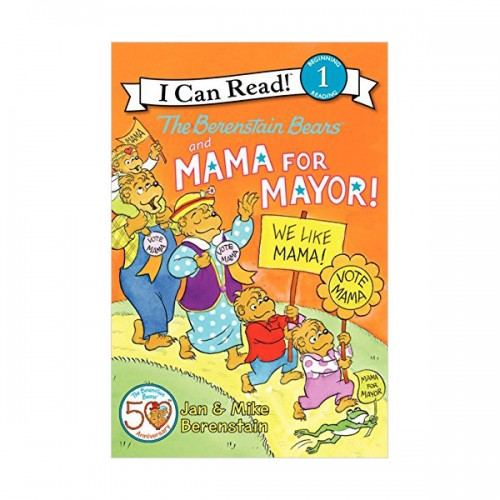 RL 1.9 : I Can Read Book Level 1 : The Berenstain Bears and Mama for Mayor! (Paperback)