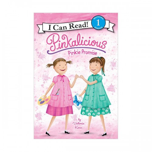 RL 1.9 : I Can Read Book Level 1: Pinkalicious: Pinkie Promise (Paperback)