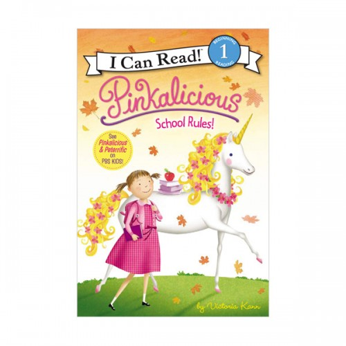 RL 1.9 : I Can Read Book Level 1: Pinkalicious: School Rules! (Paperback)
