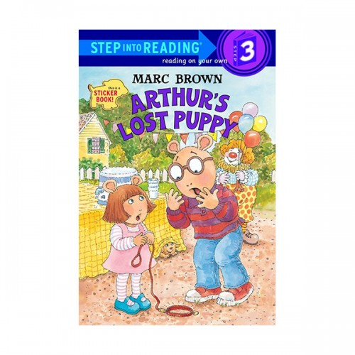 Step Into Reading 3 : Arthur's Lost Puppy (Paperback)
