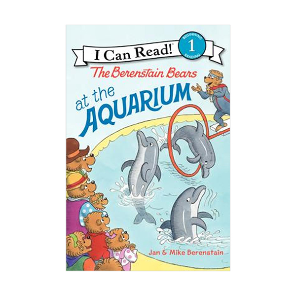 RL 2.0 : I Can Read Book Level 1 : The Berenstain Bears at the Aquarium (Paperback)