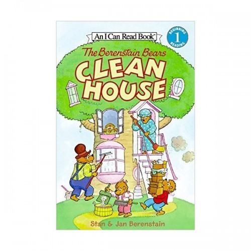 RL 2.0 : I Can Read Book Level 1 : The Berenstain Bears Clean House (Paperback)