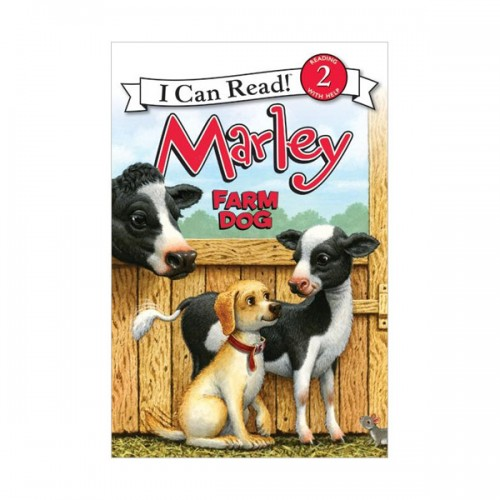 RL 2.0 : I Can Read Book Level 2 : Marley : Farm Dog(Paperback)