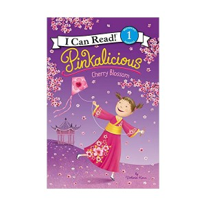 RL 2.0 : I Can Read Level 1 : Pinkalicious : Cherry Blossom (Paperback)