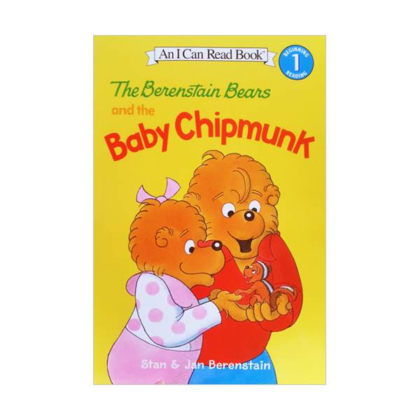 RL 2.1 : I Can Read Book Level 1 : Berenstain Bears and the Baby Chipmunk (Paperback )