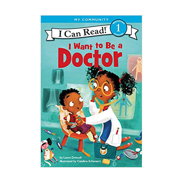 RL 2.1 : I Can Read Level 1 : I Want to Be a Doctor (Paperback)