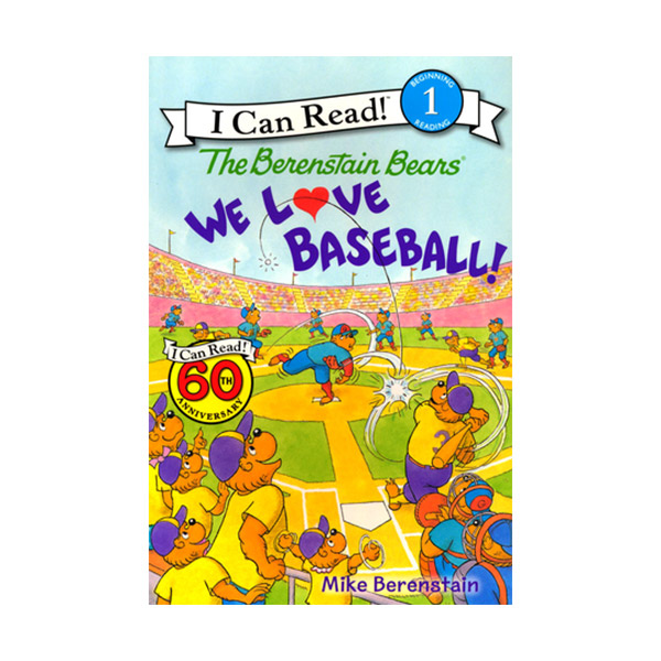 RL 2.1 : I Can Read Level 1 : The Berenstain Bears, We Love Baseball! (Paperback)