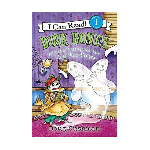 RL 2.2 : I Can Read Level 1 : Dirk Bones and the Mystery of the Haunted House (Paperback)