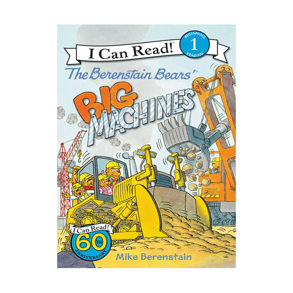RL 2.2 : I Can Read Level 1 : The Berenstain Bears' Big Machines (Paperback)
