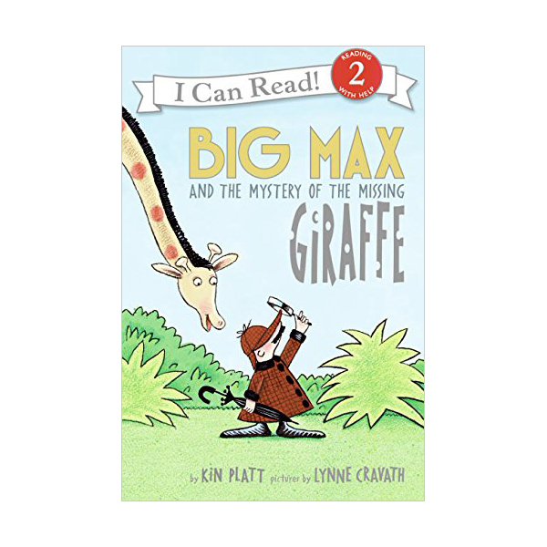 RL 2.2 : I Can Read Level 2 : Big Max and the Mystery of the Missing Giraffe (Paperback)