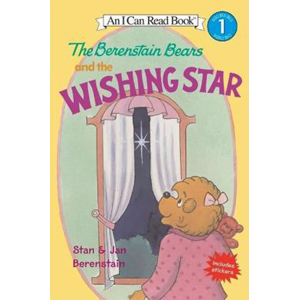 RL 2.3 : I Can Read Book Level 1 : The Berenstain Bears And The Wishing Star (Paperback)