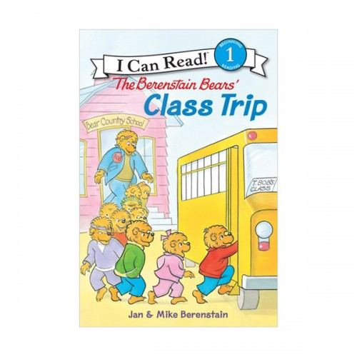 RL 2.3 : I Can Read Book Level 1 : The Berenstain Bears' Class Trip (Paperback)
