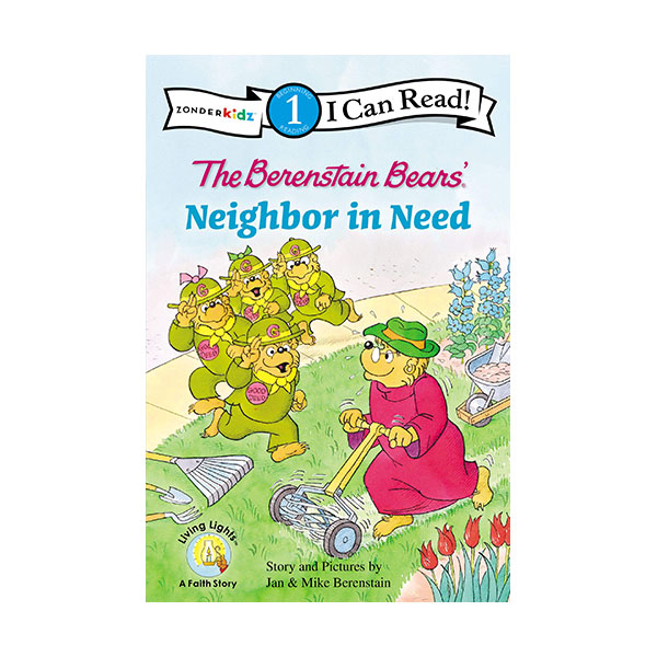 RL 2.4 : I Can Read Book Level 1 : The Berenstain Bears' Neighbor in Need (Paperback)