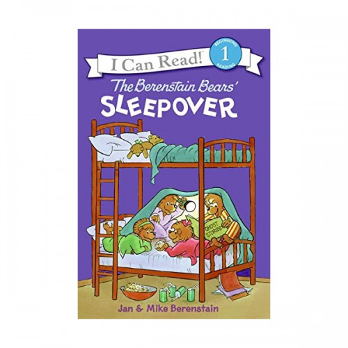 RL 2.4 : I Can Read Book Level 1 : The Berenstain Bears' Sleepover (Paperback)