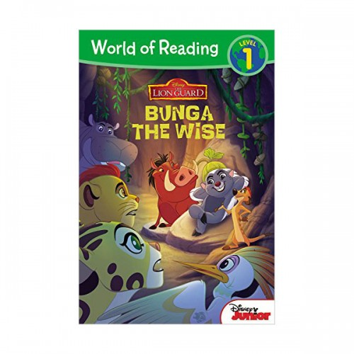 RL 2.4 : World of Reading Level 1 : The Lion Guard Bunga the Wise (Paperback)