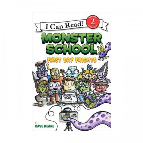 RL 2.5 : I Can Read Book Level 2 : Monster School : First Day Frights (Paperback)