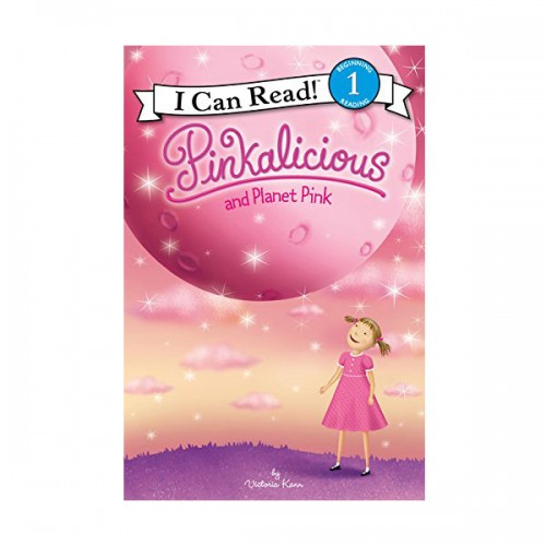 RL 2.5 : I Can Read Level 1 : Pinkalicious : Pinkalicious and Planet Pink (Paperback)