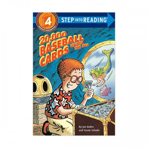RL 2.5 : Step Into Reading 4 : 20,000 Baseball Cards Under the Sea (Paperback)