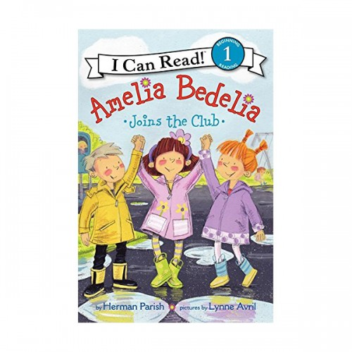 RL 2.6 : I Can Read Level 1 : Amelia Bedelia Joins the Club (Paperback)