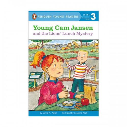RL 2.6 : Puffin Young Readers Level 3 : Young Cam Jansen Series #13 : Young Cam Jansen and the Lions' Lunch Mystery (Paperback)