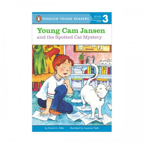 RL 2.7 : Puffin Young Readers Level 3 : Young Cam Jansen Series #12 : Young Cam Jansen and the Spotted Cat Mystery (Paperback)