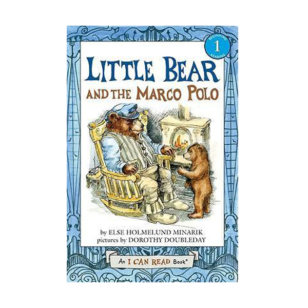 I Can Read 1 : Little Bear and the Marco Polo (Paperback)
