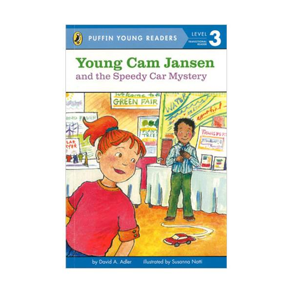 RL 2.8 : Puffin Young Readers Level 3 : Young Cam Jansen #16 : Young Cam Jansen and the Speedy Car Mystery (Paperback)