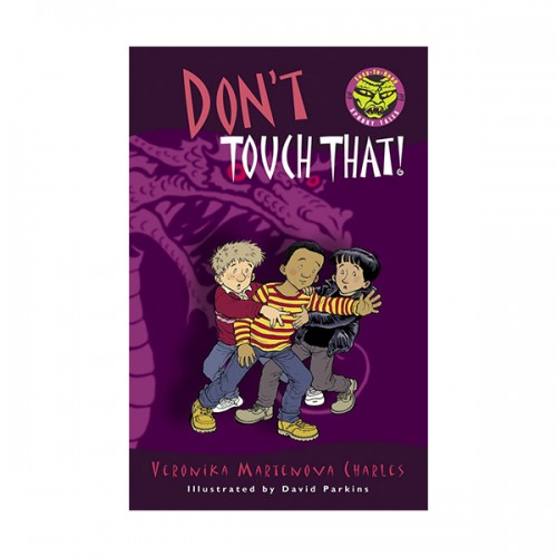 Easy-to-Read Spooky Tales: Don't Touch That! (Paperback)
