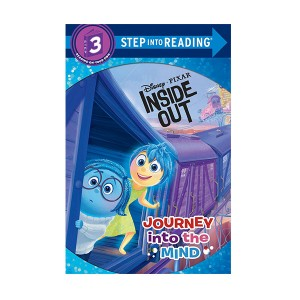 Step into Reading 3 : Disney Pixar Inside Out : Journey into the Mind (Paperback)