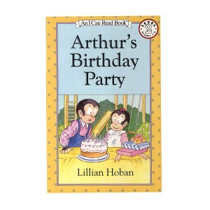 RL 3.0 : I Can Read Level 2 : Arthur's Birthday Party (Paperback)