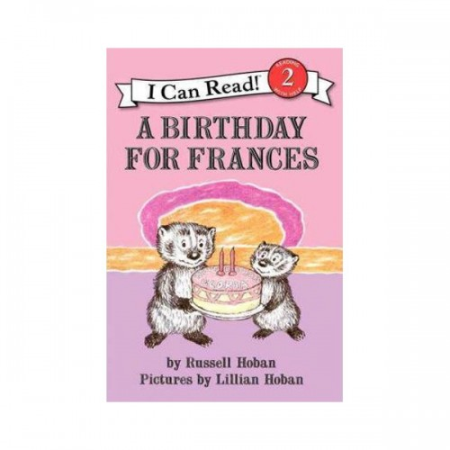 RL 3.3 : I Can Read Book Level 2 : A Birthday for Frances (Paperback)