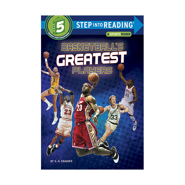 RL 4.8 : Step into Reading 5 : Basketball's Greatest Players (Paperback)