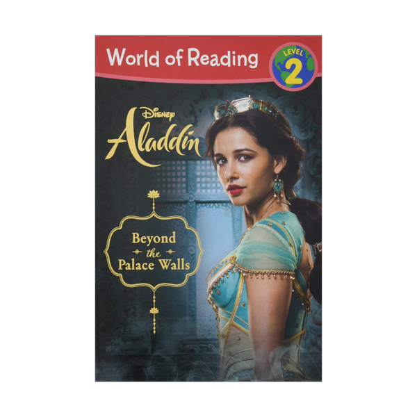 World of Reading Level 2 : Aladdin Beyond the Palace Walls (Paperback)