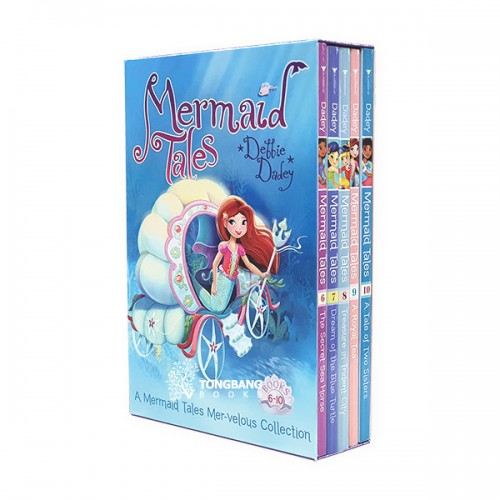 A Mermaid Tales Mer-Velous Collection Books #6-10 (Paperback) (CD미포함)