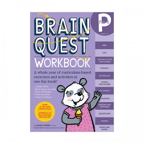Brain Quest Workbook : Pre-K, Ages 4-5 (Paperback)