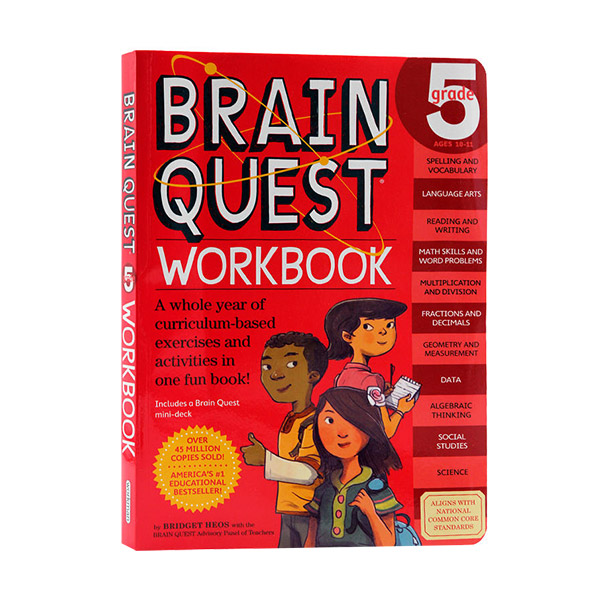 Brain Quest Workbook : Grade 5 (Paperback)