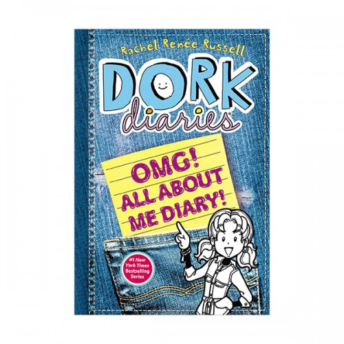 Dork Diaries OMG! : All About Me Diary! (Hardcover)