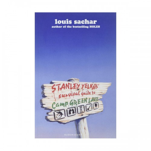 Louis Sachar : Stanley Yelnats Survival Guide to Camp Green Lake (Paperback)